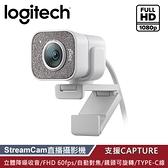 【Logitech 羅技】StreamCam  Dali-C980 直播攝影機-白