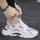 2021新款夏季洞洞鞋男士涼鞋鏤空大網眼運動休閒外穿包頭潮流網鞋 依凡卡時尚