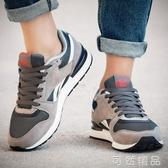 男鞋年春季阿甘鞋透氣板鞋男韓版跑步鞋運動休閒鞋 可然精品