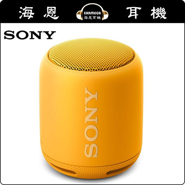 【海恩耳機】日本 SONY SRS-XB10 藍芽喇叭 IPX5防水 串聯左右聲道 享受環繞立體音場 (黃色)