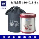 台灣製 三光牌 K-850B 蘇香真空保溫飯盒1入組-850c.c