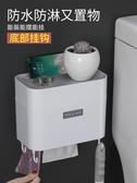衛生間廁所紙巾盒免打孔創意衛生紙