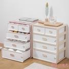 家用塑料多層裝內衣內褲襪子收納盒三合一抽屜式女生的床頭收納柜
