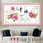 客廳十字繡鐘錶合家幸福印花卉線繡簡單十字繡畫時鐘掛鐘