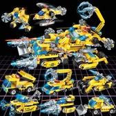 兼容積木男孩子女6-8幻影忍者益智力拼裝玩具變形7機器人 【免運】