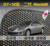【鑽石紋】08-12年 Mazda 6 二代 腳踏墊 / 台灣製造 mazda6海馬踏墊 mazda6腳踏墊 mazda6踏墊 馬6腳踏