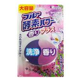 日本雞仔牌 酵素馬桶芳香除臭劑-120g(薰衣草)