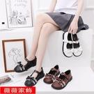 娃娃鞋 梅露露lolita鞋日系原創果泡甜心洛麗塔軟妹jk小皮鞋女蘿莉娃娃鞋 薇薇