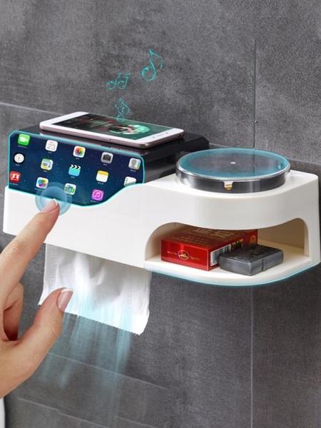廁所紙巾盒創意免打孔帶煙灰缸洗手衛生間壁掛式防水抽捲紙置物架 快意購物網