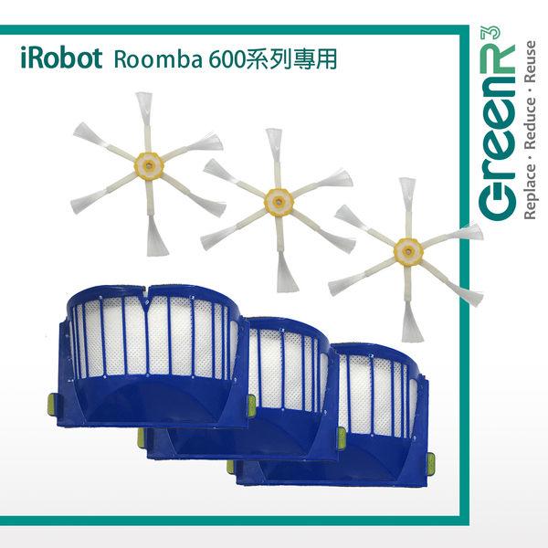 【GreenR3金狸】iRobot Roomba 600系列六腳邊刷 濾網組(適用550/551/600/610/611/620/630/650/660)