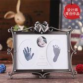 寶寶手足印泥新生兒童滿月百天嬰兒手腳印相框擺台紀念品創意禮物 igo 范思蓮恩