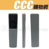 小米盒子4 代遙控器保護套果凍套矽膠套遙控器半包款小米藍芽遙控器防摔防滑小米4A