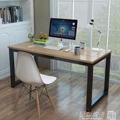 電腦桌台式家用簡約現代雙人桌子辦公桌簡易桌電腦台寫字台小書桌igo   良品鋪子
