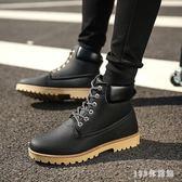 中大尺碼馬丁靴 新秋季馬丁靴男靴子男士短靴工裝靴男軍靴登山靴男鞋LB799【123休閒館】