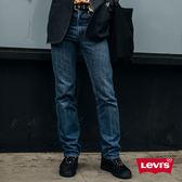 [第2件1折]Levis 男款 上寬下窄 502 Taper 牛仔褲 / 彈性布料 / 微刷白基本款