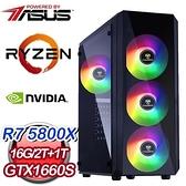 【南紡購物中心】華碩系列【精琢之膚】AMD R7 5800X八核 GTX1660S 電競電腦(16G/1T SSD/2T)