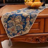歐式餐桌布藝桌旗桌布美式茶幾桌旗奢華餐桌旗桌子裝飾布高檔床旗  艾尚旗艦店