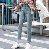 高腰chic破洞九分褲2020秋季新款直筒牛仔褲女寬鬆復古超火褲子女 米娜小鋪