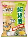 波的多蚵仔煎洋芋片快樂分享包100g/每組2包【合迷雅好物超級商城】