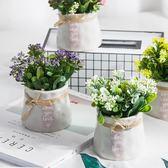 仿真創意綠植假花盆景植物擺設室內家居客廳盆栽花藝小裝飾品擺件  igo 居家物語