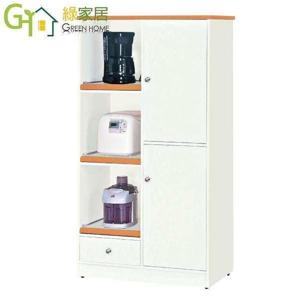 【綠家居】波莉 環保2.9尺南亞塑鋼二門單抽層架中餐櫃/收納櫃