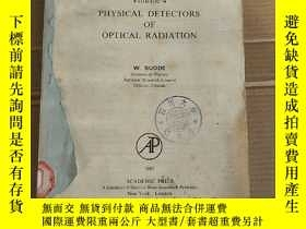 二手書博民逛書店physical罕見detectors of optical radiation volume 4 缺前封皮(P1