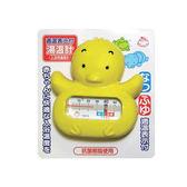 【奇買親子購物網】日本進口 水溫計(小黃鴨)無外包裝出清