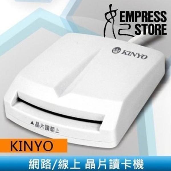 【妃航】KINYO 加長款 1.6M 自然人/金融卡/信用卡 晶片 讀卡機 電子 轉帳/報稅/健保卡 KCR350