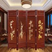 實木摺疊可移動屏風酒店屏風隔斷辦公室家用玄關隔斷仿古中式屏風igo 美芭