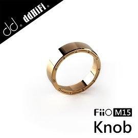 【風雅小舖】【ddHiFi Knob FiiO M15音樂播放器專用音量旋鈕飾環 】