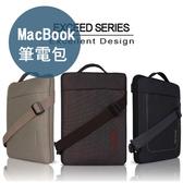 MacBook電腦包 卡提諾 超越系列 電腦包 蘋果 筆電包 內膽包 保護套 筆電套 手提包 質感