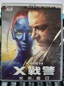 影音專賣店-Q00-345-正版BD【X戰警 未來昔日 3D+2D】-藍光電影