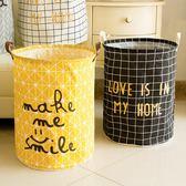 臟衣籃臟衣簍宜家北歐家用收納桶布藝