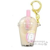 〔小禮堂〕角落生物 北極熊 珍珠奶茶飲料杯造型塑膠吊飾《粉》鑰匙圈.掛飾.鎖圈 4573133-63952
