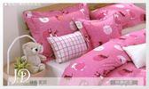 5*6.2 薄被單床包組/純棉/MIT台灣製 ||快樂的家||2色