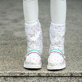 交換禮物 女士高筒防雨鞋套防滑防水防雨耐磨加厚雨天雨鞋雨靴套