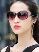 眼鏡女太陽鏡防紫外線新款時尚明星款圓臉女士墨鏡韓版潮大臉  魔法鞋櫃