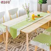 降價最後兩天-桌巾現代簡約布藝桌旗北歐餐桌桌旗茶幾桌旗餐桌裝飾布長條電視櫃桌巾2色