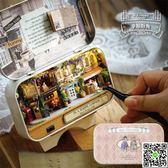 交換禮物智趣屋diy小屋盒子劇場手工制作拼裝模型玩具新年創意禮物 CY潮流站