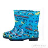 兒童雨鞋恐龍 男童女童水鞋防滑加厚寶寶卡通雨靴膠鞋中筒 概念3C旗艦店