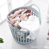 塑料大號臟衣籃手提素色臟衣服收納籃臟衣簍玩具雜物整理筐置物籃 印象家品旗艦店