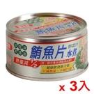 遠洋牌鮪魚片(水煮)185Gx3罐【愛買...