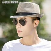 帽子男士夏天英倫爵士帽正韓小禮帽遮陽帽子中年出游禮帽男青年 「繽紛創意家居」