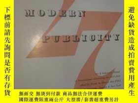 二手書博民逛書店modern罕見publicity1957--1958 27 volume 現代宣傳1957--1958 第27卷