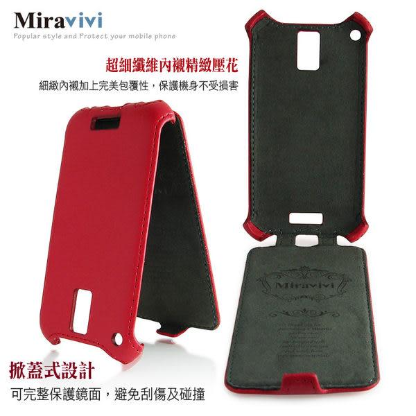 Miravivi HTC J 掀蓋式荔枝紋皮革保護皮套-降價大優惠