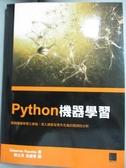 【書寶二手書T1/電腦_ZFW】Python機器學習_Sebastian Raschka,  劉立民, 吳建華
