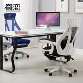 電腦椅家用辦公椅網布職員椅升降轉椅座椅學生椅按摩老板椅子 一次元