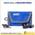 MindShift 曼德士 GOPRO行動攝影配件 MS500 GoPro 2 電池/記憶卡收納包 彩宣公司貨