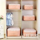 棉被收納袋  居家家棉被收納整理袋被子衣物收納袋手提裝衣服的袋子被褥收納箱