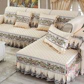 沙發罩 歐式簡約布藝沙發墊坐墊防滑四季沙发套訂制